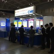 CME_ET2014_3